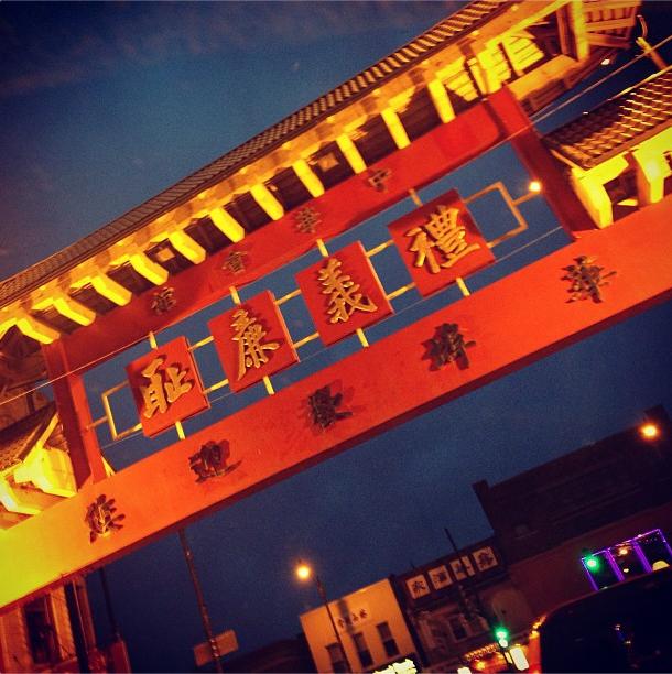 chinatown chiku